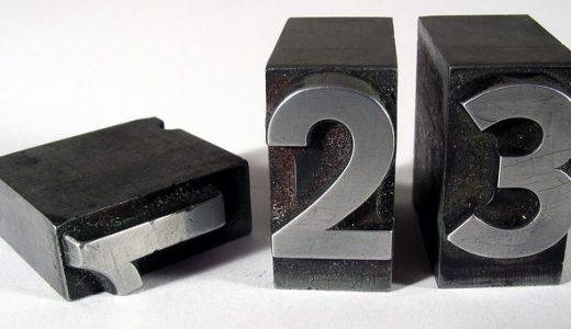 小アルカナの数字のカード、特性を生かした占い方を知る