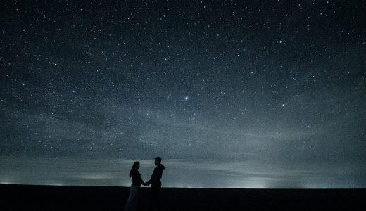タロットで星のカードが出たとき、希望が叶うって読んでませんか?