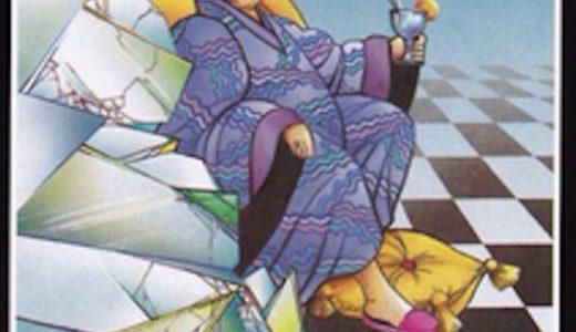 禅タロット【怠惰】カードの意味と解説